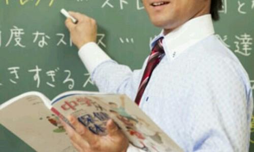 学校の先生の夢