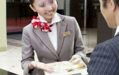 ホテル従業員