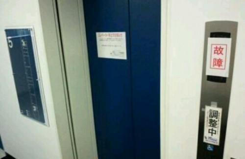 故障したエレベーターの夢