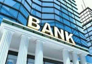 [夢占い]銀行の夢が表すアナタの中に蓄えられた事とは?