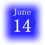 [誕生日占い]6月14日生まれは世渡り上手?性格と裏の顔!