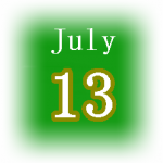 [誕生日占い]7月13日生まれは勇猛果敢なチャレンジャー!基本性格と恋愛運などは?