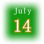 [誕生日占い]7月14日は一本筋が通った人?基本性格・恋愛・裏の顔!