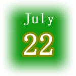 [誕生日占い]7月22日生まれは波乱ずくしの人?基本性格や恋愛の傾向は?