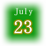 [誕生日占い]7月23日生まれはユーモアとネガティブが混在している人!性格や裏の顔は?