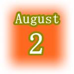 [誕生日占い]8月2日生まれはチャレンジ精神旺盛な自由人!基本性格と恋愛運など!