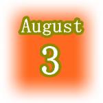 [誕生日占い]8月3日生まれは危険が大好きな冒険者!基本性格や恋愛運は?