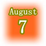 [誕生日占い]8月7日生まれはミステリアスな秘密主義者!基本的な性格や恋愛の兆候は?
