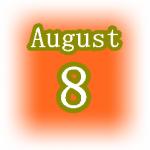 [誕生日占い]8月8日生まれは複数の顔を持つ人!基本性格と仕事運は?
