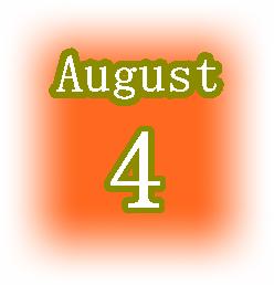 [誕生日占い]8月4日生まれは自由で光り輝く人?基本性格と恋愛や仕事の傾向は?