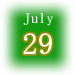 [誕生日占い]7月29日生まれはフェアな人?気になる性格や恋愛運と裏の顔とは?