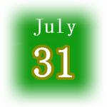 [誕生日占い]7月31日生まれは人間観察が好きな人?基本性格と裏の顔!