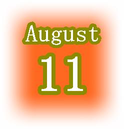 [誕生日占い]8月11日生まれは孤高の一匹狼!気になる性格や恋愛の運気は?